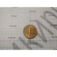 Монета 1 шилинг 1990 г. Австрия