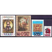 Грузия 1994 80-83 1,8e Надпечатки стандарт MNH