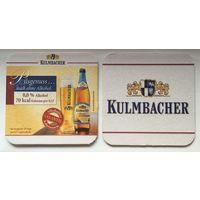 Подставка под пиво Kulmbacher No 4