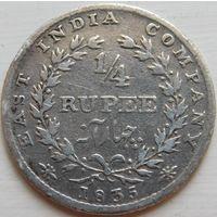 25. Индия под Англией 1/4 рупии 1835 год, серебро