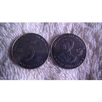 Эквадор 5 сентавос 2000г. распродажа