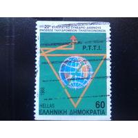 Греция 1988 конгресс