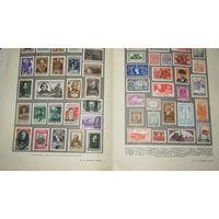 Каталог марок.2 стр.
