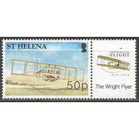 Остров Св. Елены. 100 лет моторному самолёту братьев Райт. 2003г. Mi#891.