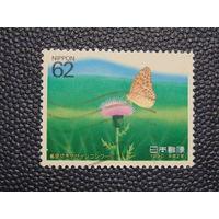 Япония 1990г. Бабочка