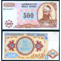 Азербайджан 500 манат 1993 P19b UNC
