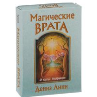 Магические врата (44 карты + инструкция)