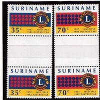 Суринам-1982,(Мих.983-983) **  , 20% каталога, Лион-клуб, пары через поле