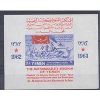 [184] Йемен 1964.Гражданская война в Йемене.Танк.  БЛОК.