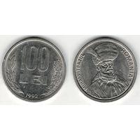 W: Румыния 100 лей 1992 и 1994 одним лотом, монеты разные, KM#111 (657)