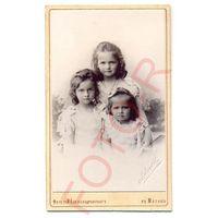 Профессиональная копия фотография Дети Имп. Николая Второго Ольга,Татьяна и Мария
