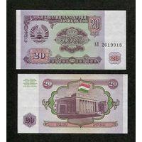 Таджикистан 20 рубль 1994г. UNC распродажа