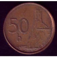 50 геллеров 2000 год Словакия