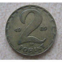 Венгрия 2 форинта 1989 год