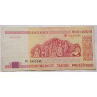 Республика Беларусь 500000 рублей образец 1998 ФГ
