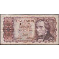 Австрия 500 шиллингов 1965 года. Большой номинал. Редкая!