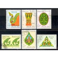 1984 Лаос. Искусство