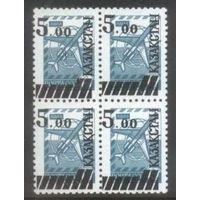 Казахстан 2-й вспом. стандартный выпуск (квартблок) 1993 г
