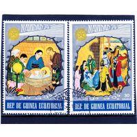 Экваториальная Гвинея.Ми 438,442. Япония, Китай. Серия: Рождество 1974.