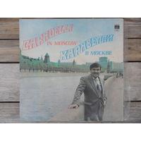 Каравелли - Каравелли в Москве - Мелодия, СССР