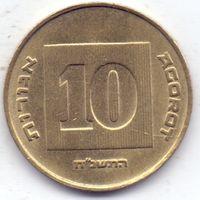 Израиль, 10 агорот 1995 года.