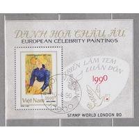 "Вьетнам Международная выставка штампов ""Stamp World London '90"" - Лондон, Англия - Живопись 1990г блок  лот 35"