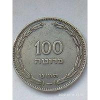 100 прут Израиль 1949 г. СОХРАН. РОДНАЯ ПАТИНА.Без мц. Распродажа.