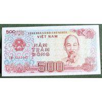 500 донгов Вьетнам ПРЕСС