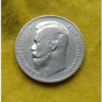 1 рубль 1901 г ФЗ Редкий