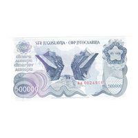 Югославия 500 000 динар 1989 года. Первая серия АА. Нечастая! Состояние UNC-!
