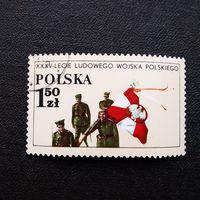Марка Польша 1978 год. XXXV-летие Польской народной армии
