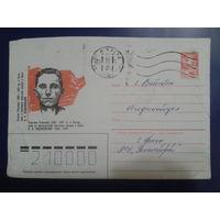 1985 хмк революционер Жадановский