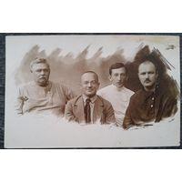Фото. Мужики прошлого века. 1926 г. 9х14 см.