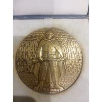 Медаль 20 лет корпуса внутренней безопасности Польши