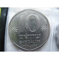 Израиль 10 шекелей 1984 г. Теодор Герцль (юбилейная)