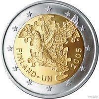 2 евро 2005 Финляндия 60-летие основания Организации Объединённых Наций и 50-летие членства Финляндии в ООН UNC из ролла