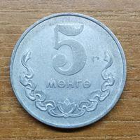 5 мунгу 1981 Монголия _РАСПРОДАЖА КОЛЛЕКЦИИ