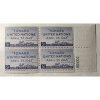 США\898\ 1945. Конференция ООН в Сан-Франциско. Квартблок. Ми 533. MNH