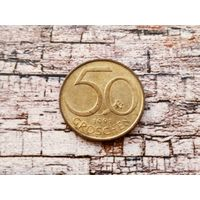 Австрия. 50 грошей 1991.