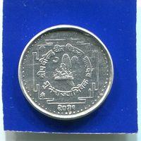 Непал 1 пайс 1974 , Коронация Короля Биренда , нечастая , UNC