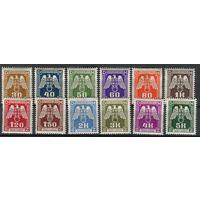 """Рейх Полная серия марок 1943 год Богемия и Моравия """"Служебные марки"""" **//СЛ3/РОМ"""