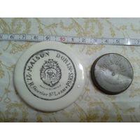 Старая Франция! Фарфоровая фирменная тарелочка для крема+ Бонус! Распродажа коллекции!
