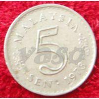 7507:  5 сен 1973 Малайзия