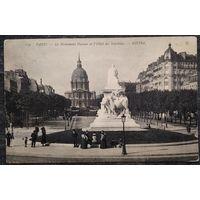 Старинная открытка. Париж (41). Подписана.