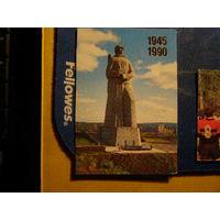 Календарик 1990 Мурманск