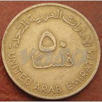 4779:  50 филсов 1973 ОАЭ