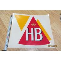 Наклейка HB, большая  с рекламы сигарет