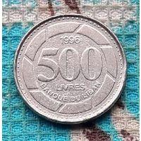 Ливан 500 ливров 1996 года. Ливанский Кедр - символ Ливана.