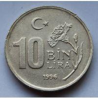Турция, 10.000 лир, 1996 г.