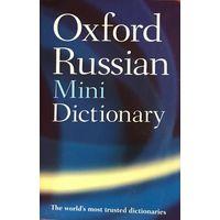 Oxford Russin Mini Dictionary (Оксфордский русско-английский и англо-русский мини-словарь)